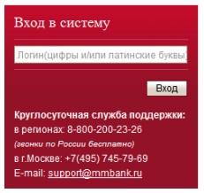 Взять в кредит айфон - semcreditblogspotcom