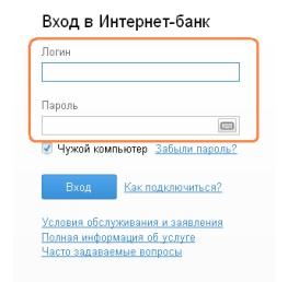 БИНБАНК-онлайн - Интернет-банк