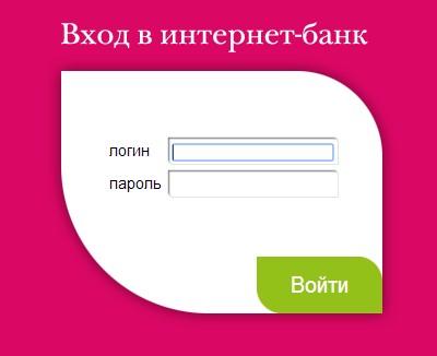 Онлайн ренессанс кредит вход в систему украина